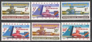 Congo #462-7 MNH CV $3.55 (S1390L)