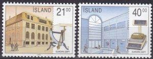 Iceland #698-9 MNH CV $7.50  (SU8243)