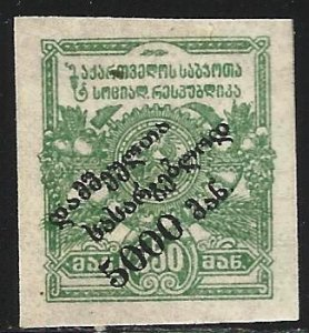 Georgia Semi Postal 1922 Scott# B3 MNG
