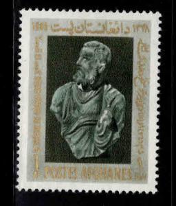 Afghanistan Scott 799 MH* stamp