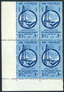 Egypt 466 block/4, MNH. Michel UAR 34. Arab petroleum congress, 1959. Oil Derric