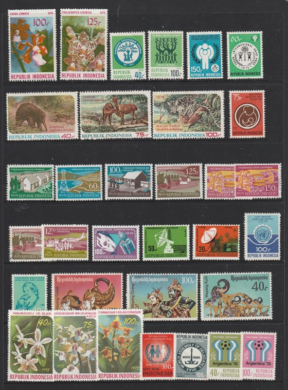 Indonesia a page of mint from about 1970's