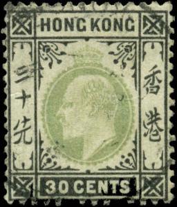 Hong Kong Scott #79 Used