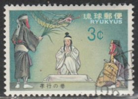 Ryukyu Islands #199 Used Single Stamp
