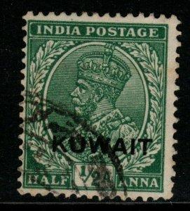 KUWAIT SG16b 1934 ½a GREEN USED
