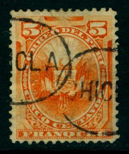 PERU 1886 Coat of Arms  5c orange  Scott # 108 used w/ oval CHICLA cancel