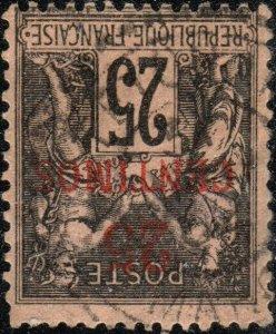 MAROC - 1892 CàD Facteur-Boîtier t.1884 TETOUAN sur Yv.5a - B/TB