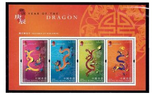 Hong Kong 889b MNH 2000 Year of the Dragon  S/S of 4