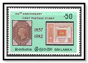 Sri Lanka #651 Stamp Expo MNH