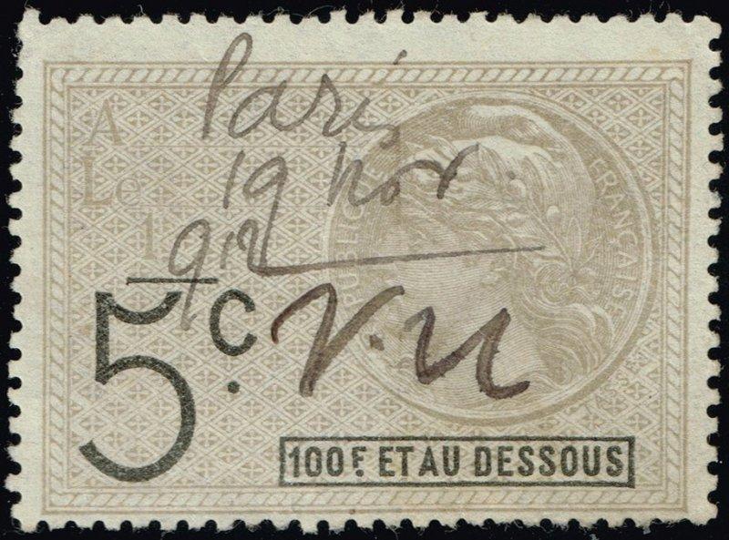 France Revenue Stamp; Used