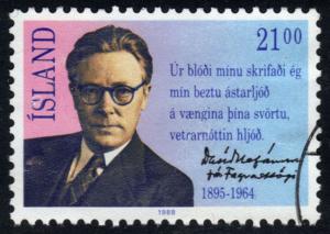 Iceland #655 David Stefansson, used (0.65)