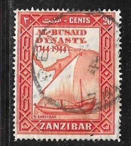 Zanzibar 219: 20c Dhow & Map, used, F-VF, small tear