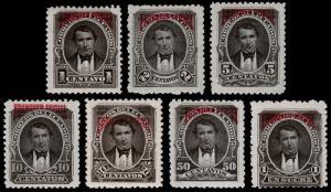 Ecuador Scott O27-O33 (1895) Mint H F-VF Complete Set, CV $111.50 B