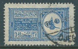 Saudi Arabia, Sc #142, 3-1/2g Used