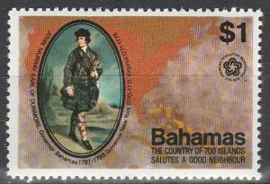 Bahamas #393  MNH  (S3241)