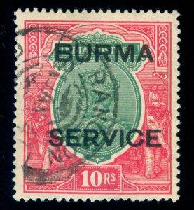 MOMEN: BURMA SG #O14 1937 USED LOT #600140