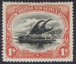 PAPUA 1901 LAKATOI BRITISH NEW GUINEA 1/- HORIZONTAL WMK