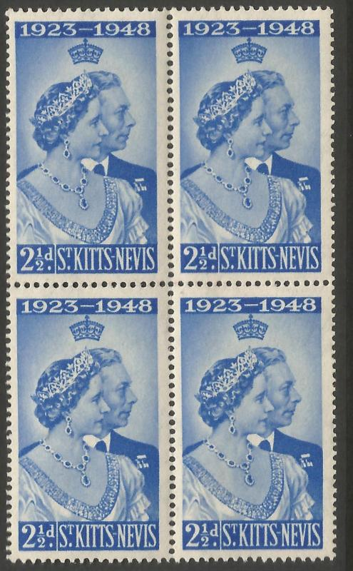 St Kitts Nevis 1948 Royal Silver Wedding Block Of 4 Unmounted Mint