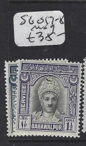 PAKISTAN BAHAWALPUR (P3001B)  SG O17-8     MOG