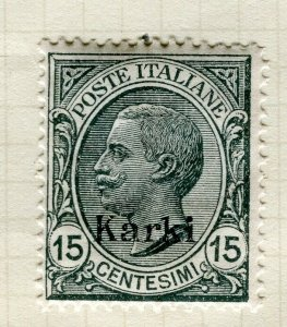 ITALY; KARKI Agean Islands Optd. issue 1921 fine Mint hinged 15c. value