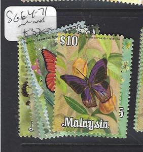 MALAYA MALAYSIA   (P1409B)   BUTTERFLY  SG  64-71   MNH