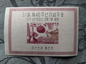 Korea 290A VFNH, CV $120