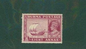 Burma 61 MNH BIN$ 2.00