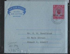 ABU DHABI   (P1708BB) 1967 30F/30D AEROGRAMME TO KUWAIT NO MSG,  SCARCE