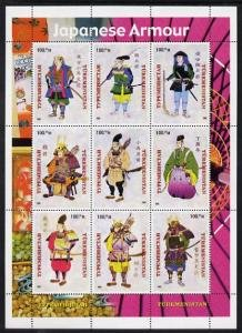 Turkmenistan 1999 JAPANESE ARMOUR Sheet Perforated Mint (NH)