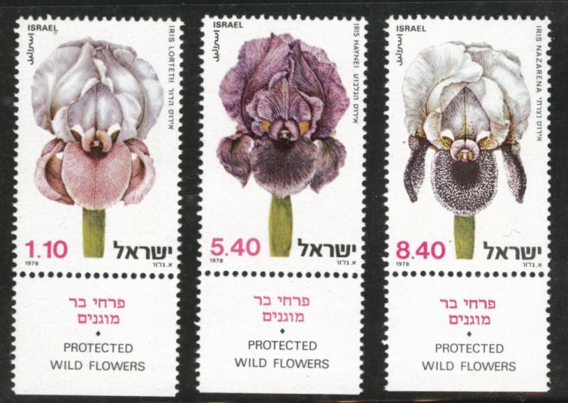 ISRAEL Scott 715-717 MNH** 1978 Wild Iris flower stamp set with labels