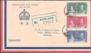 HONG KONG 1937 Coronation registered commem FDC - Kowloon cds..............53638