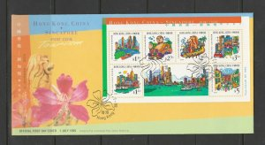 Hong Kong FDC, 1999 joint issue with Singapore Tourist MS SG MS967