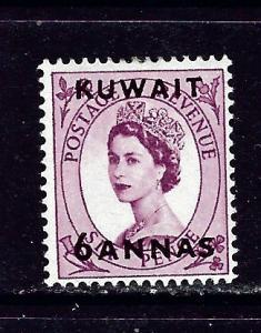 Kuwait 109 MLH 1954 Overprint