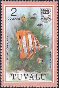 Tuvalu # 112 mnh ~ $2 Fish