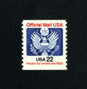 USA #O136  Mint VF NH  1983-85 PD