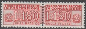 Italy #QY17  MNH F-VF (SU444)