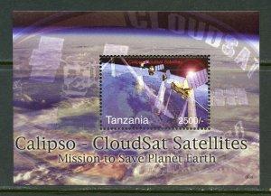 TANZANIA  CALIPSO-CLOUDSAT SATELLITES  SOUVENIR SHEET MINT NH