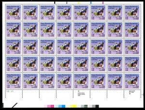 2160 - 2163 Australia Bicentennial  22¢ Sheet of 40 MNH