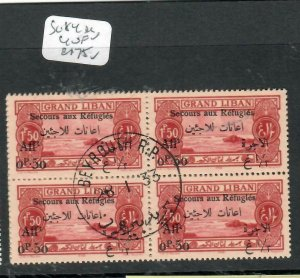 LEBANON (P0106B)   REFUGEE OVPT .50/1.50P   SG 84  BL OF 4   SON CDS VFU
