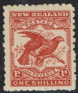 NEW ZEALAND 1899 BIRDS 1/- NO WMK PERF 11