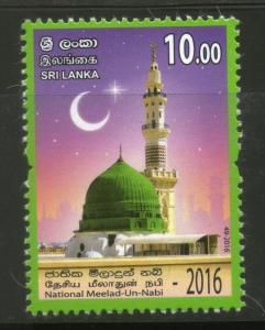 Sri Lanka 2016 National Meelad Un Nabi Festival Islam Mosque MNH # 4754