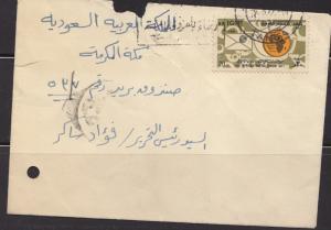 EGYPT COVER  TO SAUDI ARABIA   W/ CLEAR LOCAL POST MARK