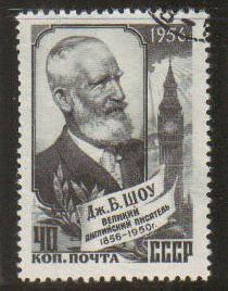 Russia #1878 Used