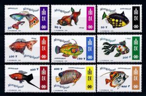 [40588] Mongolia 1998 Marine Life Fish MNH