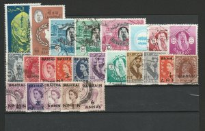 Bahrain Very Fine MNH** & Used Stamps Lot Collection 15391