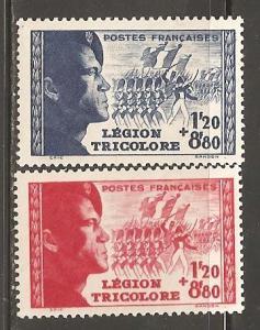 France SC B147-8 Mint, Never Hinged