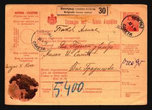Serbia 1913 Registered Parcel Post Receipt  - Z15481