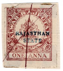 (I.B) India Revenue : Alwar State Duty 1a (Rajasthan OP)