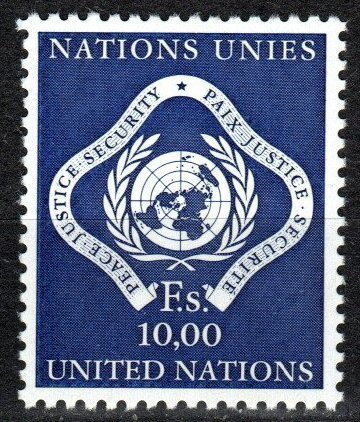 United Nations Geneva #14 MNH CV $3.50 (X7463)