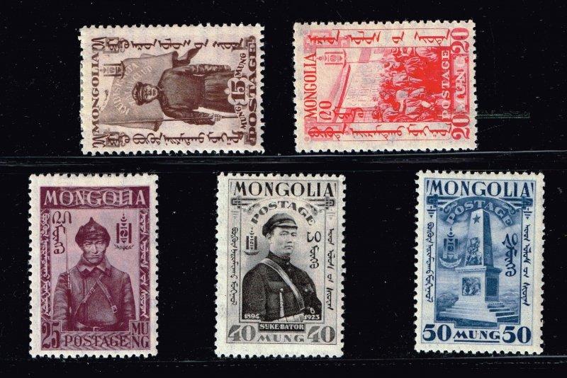 MONGOLIA STAMP MH/OG Stamps collection lot